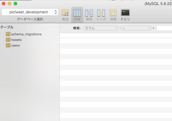 user_idにid保存