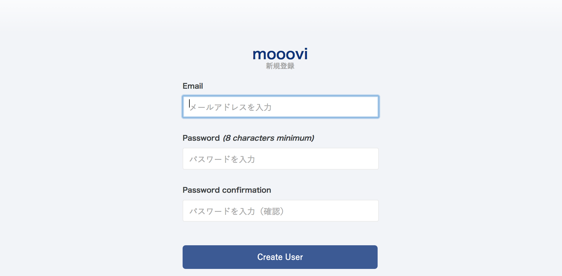 SignUp画面